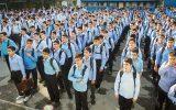 نحوه برگزاری امتحانات خرداد 1400 حضوری و غیرحضوری