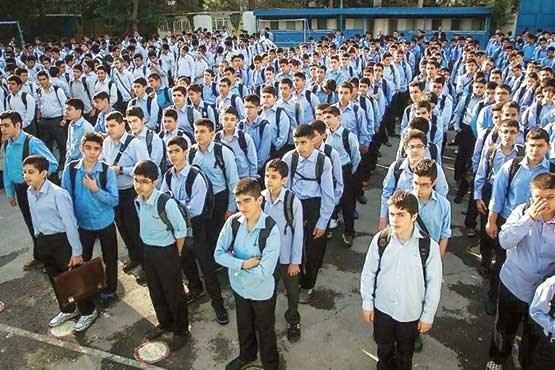 نحوه برگزاری امتحانات خرداد 99 حضوری و غیرحضوری