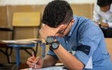 معرفی رشته های دانشگاهی ریاضی