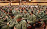 سهمیه سرباز معلم آموزش و پرورش