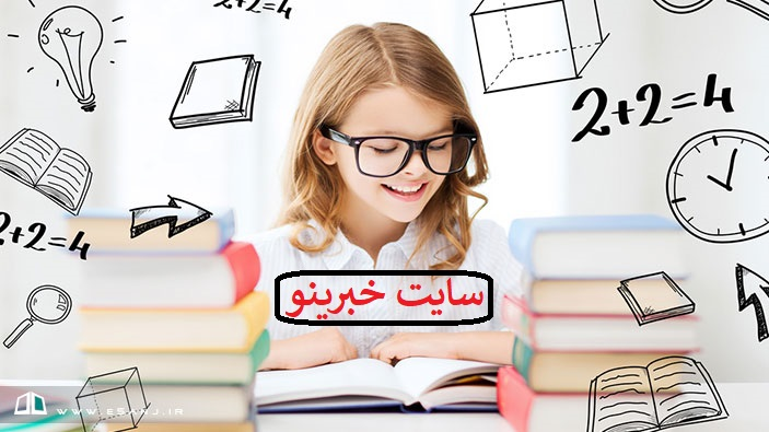 نحوه ارزشیابی دانش آموزان ابتدایی 1400