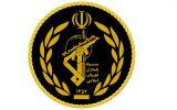 شرط معدل برای استخدام در سپاه 99