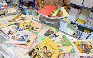 قیمت کتب درسی متوسطه دوم 99 - 1400