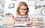 ثبت نام کتب درسی پایه اول 99