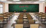 شهریه مدارس غیردولتی با 50درصد تخفیف سال 99