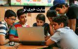 صدور کارنامه و هدایت تحصیلی آنلاین برای دانش آموزان