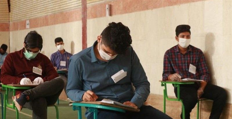بارم بندی امتحانات نهایی خرداد ماه 1400