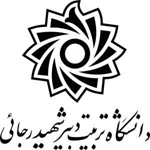 حقوق معلمان با مدرک دانشگاه تربیت دبیر شهید رجایی 99-1400