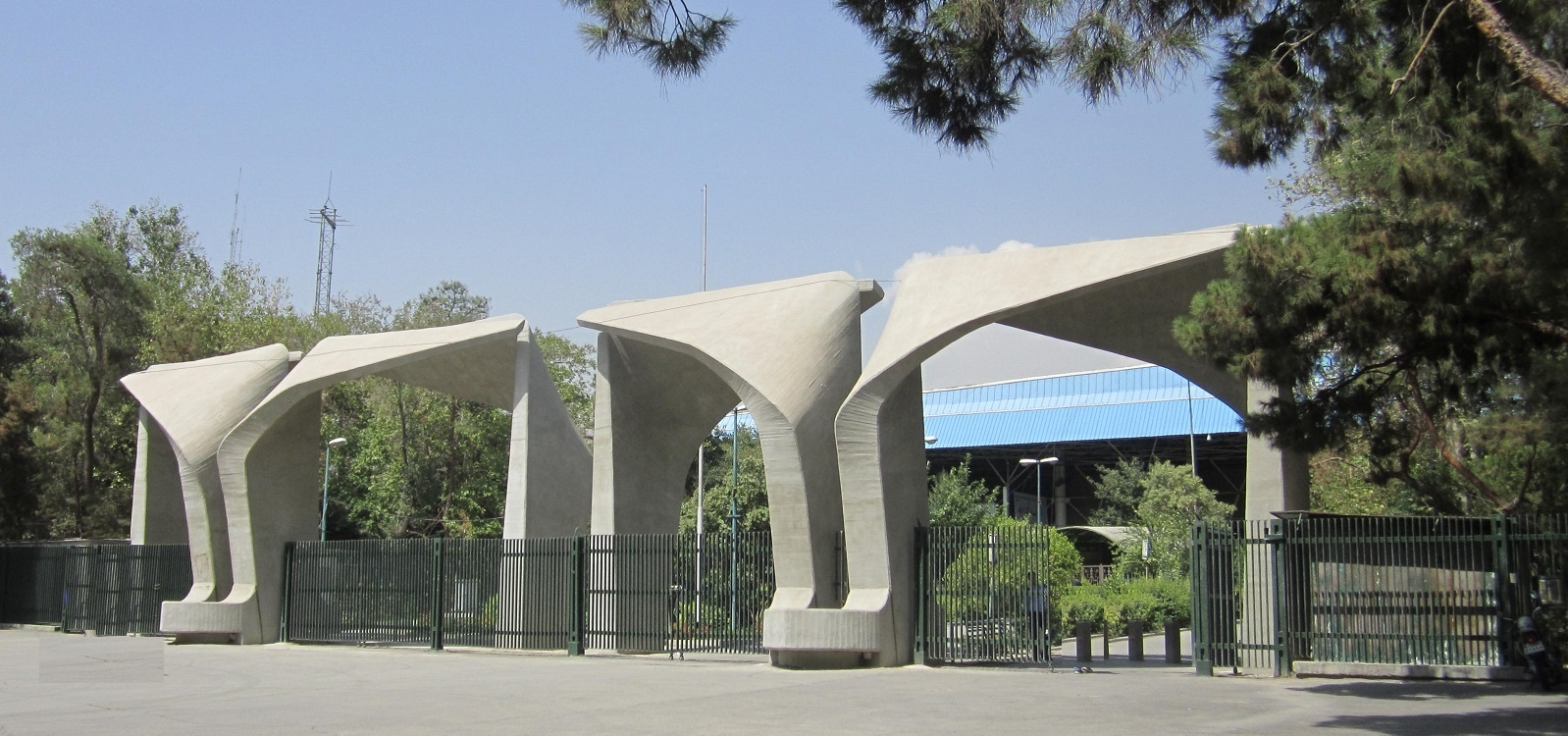 میزان شهریه دانشگاه تهران