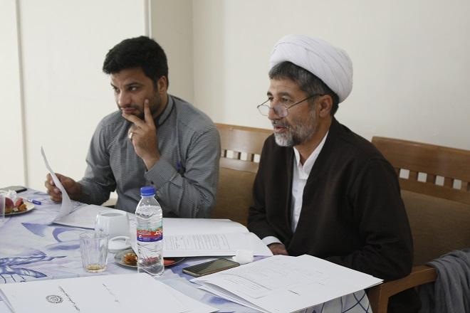 سوالات مصاحبه دانشگاه امام صادق