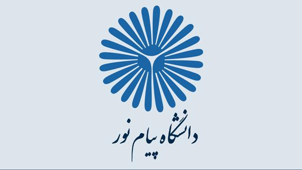 نحوه ثبت درخواست در سامانه گلستان پیام نور 99-1400