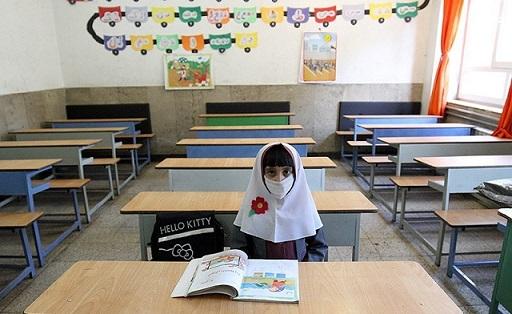 بازگشایی مدارس ابتدایی در بهمن 99