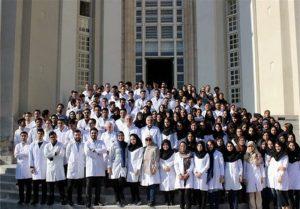 زمان نقل و انتقال دانشجویان علوم پزشکی 1400