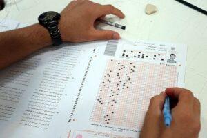 زمان برگزاری آزمون کارشناسی ارشد علوم پزشکی 1400