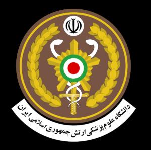 شرایط ثبت نام دانشگاه علوم پزشکی ارتش 99-1400