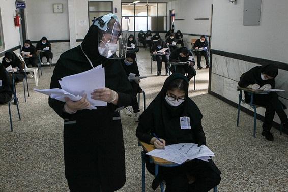 تغییر زمان امتحان نهایی دی ماه 99 به دلیل آلودگی هوا