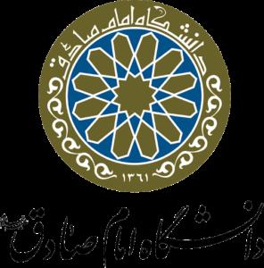 سایت ثبت نام دانشگاه امام صادق 1400